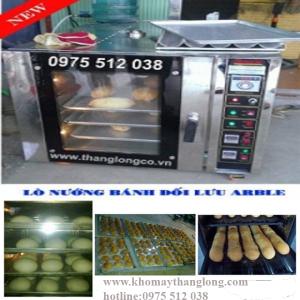 Hình dạng bánh đa dạng được làm từ lò nướng đối lưu 5 khay 2 chức năng