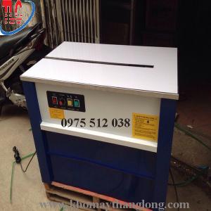 máy đóng đai thùng bán tự động KZB có thiết kế sang trọng hiện đạimáy đóng đai thùng bán tự động KZB có thiết kế sang trọng hiện đại